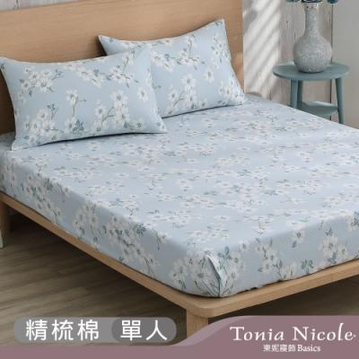 Tonia Nicole 東妮寢飾 流光花境100%精梳棉床包枕套組(單人)