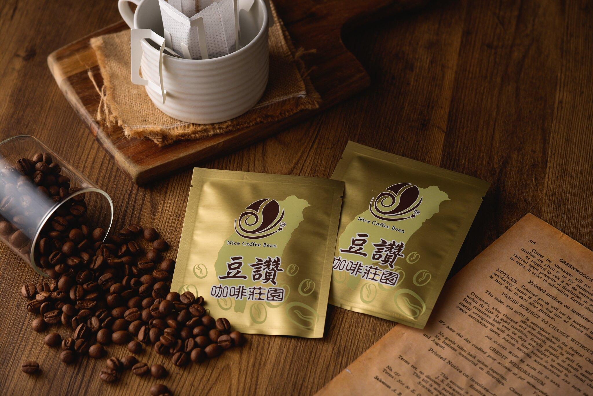 豆讚咖啡【自然農法 掛耳大禮盒】耳掛咖啡 12g 20入裝