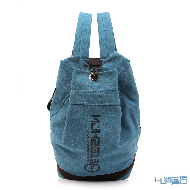雙肩包 男士帆布背包雙肩包戶外休閒簡約旅行健身輕便運動大容量學生書包【免運】『HL96』