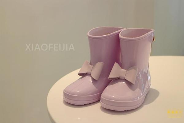 兒童雨鞋小童輕便雨鞋可愛公主蝴蝶結小雨靴【輕奢時代】