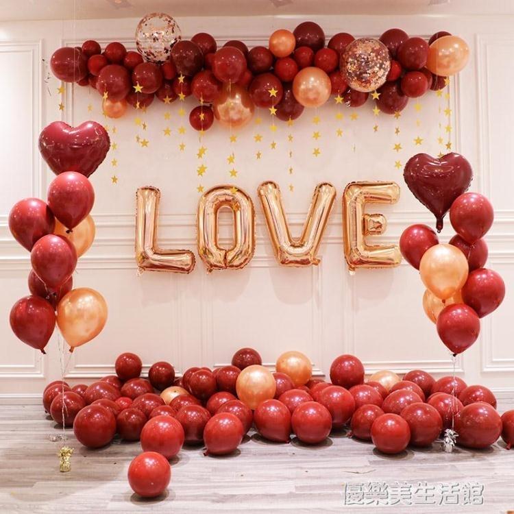 網紅軟拱門不規則氣球錬婚房裝飾婚禮生日派對布置甜品台氣球套餐