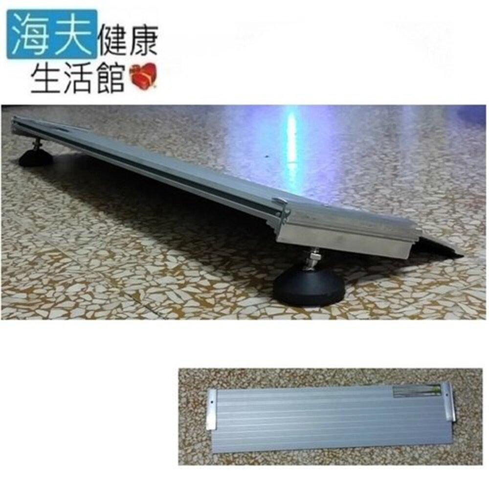 海夫健康生活館 斜坡板專家 輕型可攜帶 活動 單側門檻斜坡板 M45(坡道長45公分)台灣製