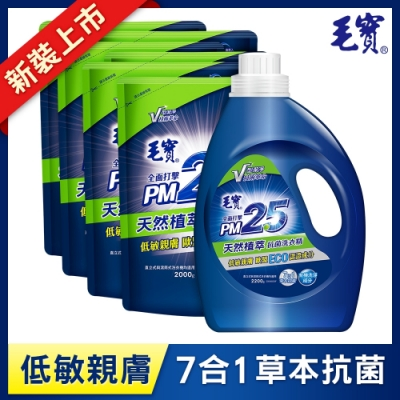 毛寶 天然植萃PM2.5洗衣精1+6超值組(2200gX1+2000gX6)