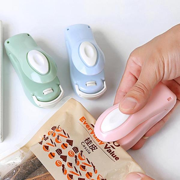 家用迷你手壓式密封封口機食品袋熱封機小型便攜零食塑料袋封口器 【4·4超級品牌日】