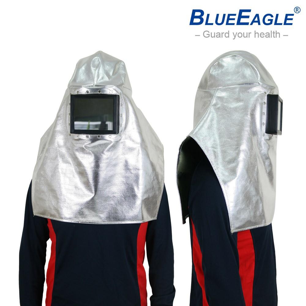 藍鷹牌 AL-1 耐熱防火頭罩 適合高溫作業環境 免運費