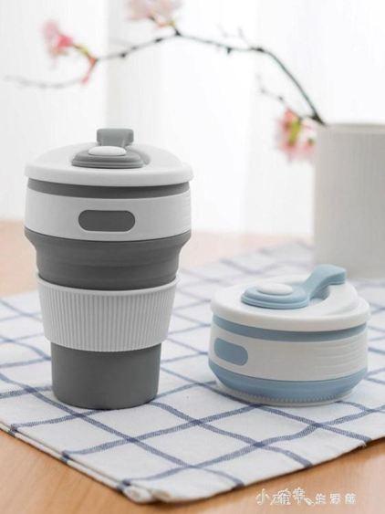 創意硅膠杯折疊水杯旅行便攜伸縮洗漱口杯壓縮杯子飲水瓶可裝沸水