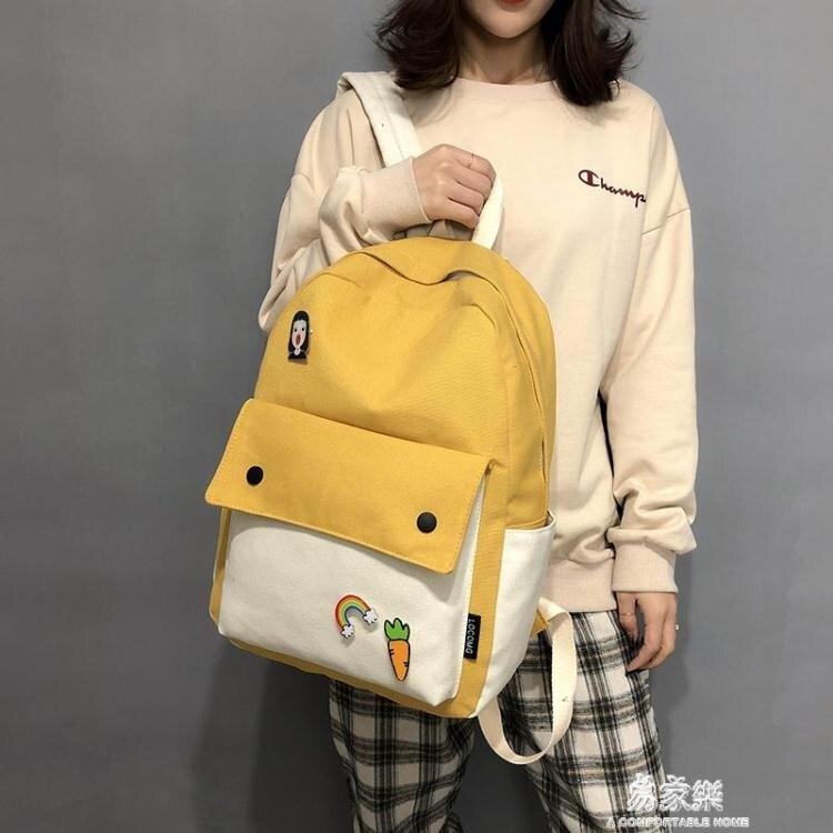 後背包古著書包雙肩包女帆布百搭簡約大學生ins校園文藝韓版中學生背包