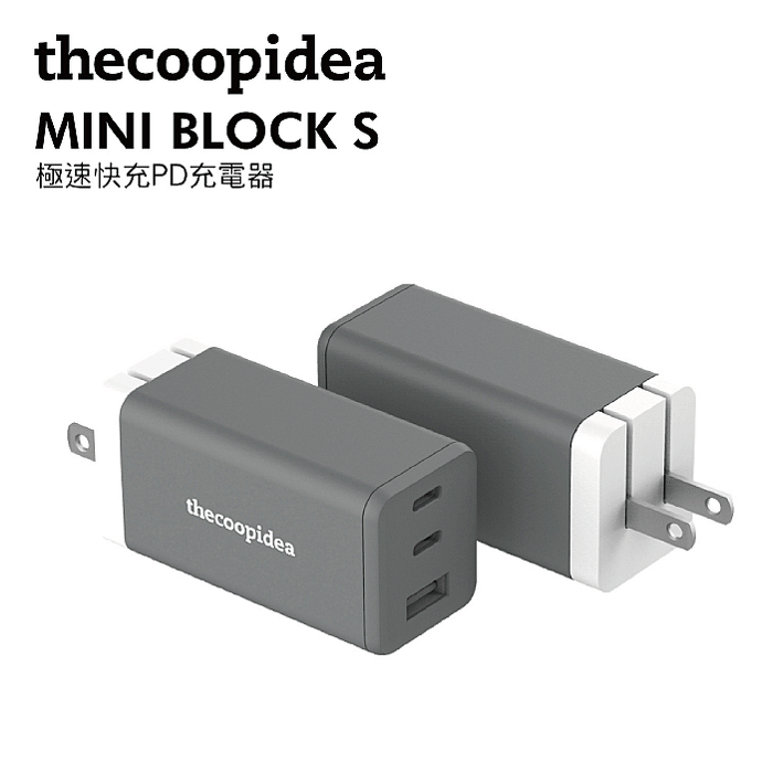 thecoopidea 65W GaN 氮化鎵 快速充電頭
