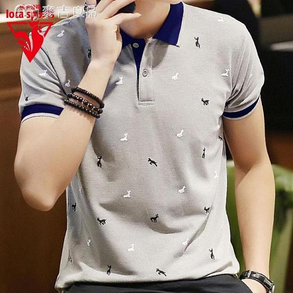 短袖上衣男樂卡公雞印花短袖t恤男裝夏季新款半袖上衣服韓版體恤翻領polo衫 快速出貨
