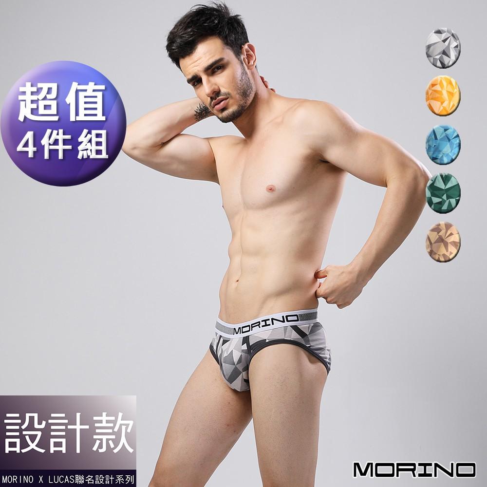 MORINOxLUCAS設計師聯名-幾何迷彩時尚三角褲(超值4入組) MO2319