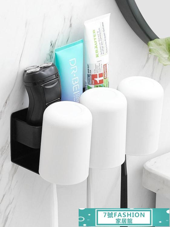 牙刷架牙刷置物架衛生間免打孔吸壁式漱口杯牙杯架壁掛太空鋁電動牙刷架 7號Fashion家居館