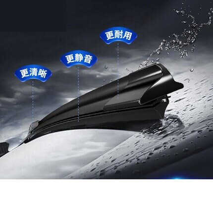 雨刮器適用吉利新帝豪雨刮器gs/ec7原裝gl遠景X6博瑞X3膠條博越原廠雨刷『CM46404』