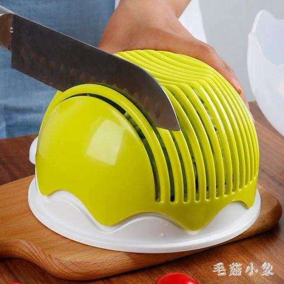 沙拉切割碗切沙拉神器帶蓋多功能切切水果蔬菜分割切菜器