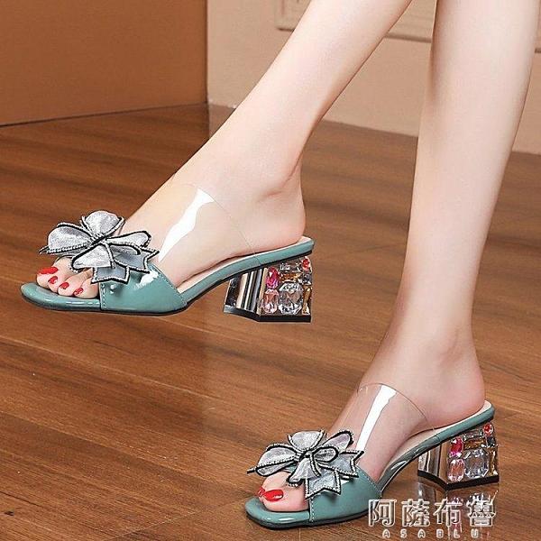 高跟拖鞋 夏季新款漆皮粗跟蝴蝶結半透明水鉆女鞋外穿高跟一字型涼拖鞋 阿薩布魯