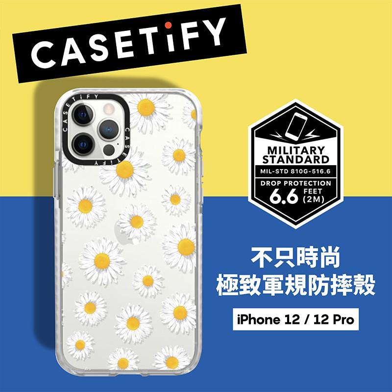 【CASETiFY】適用於iPhone 12/12 Pro 耐衝擊保護殼-小雛菊