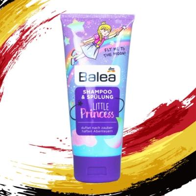 德國Balea 小公主兒童洗髮露 洗髮護髮二合一 200ml
