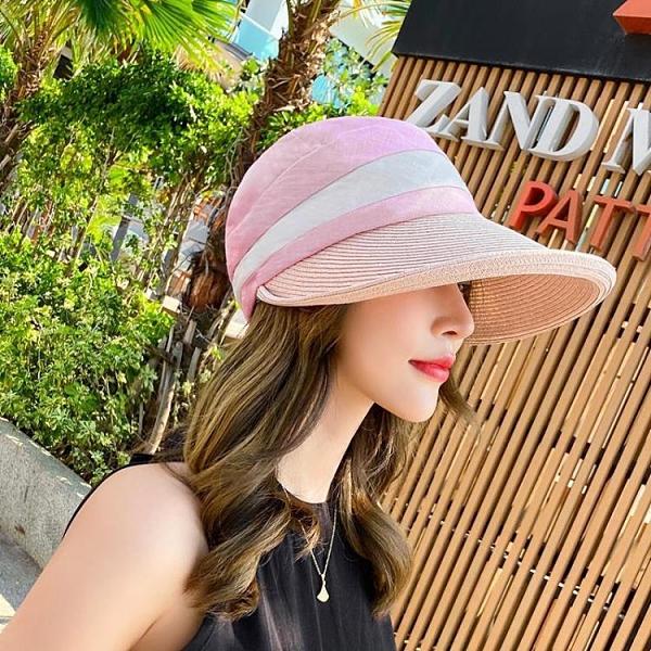遮陽帽 帽子女韓版春夏天太陽帽女遮陽騎車防曬帽防紫外線遮臉百搭休閒帽