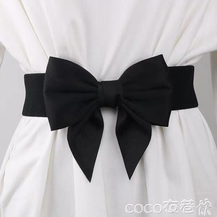 腰封 時尚百搭棉布蝴蝶結腰帶彈力腰封外搭連身裙鬆緊帶式女士束腰裝飾