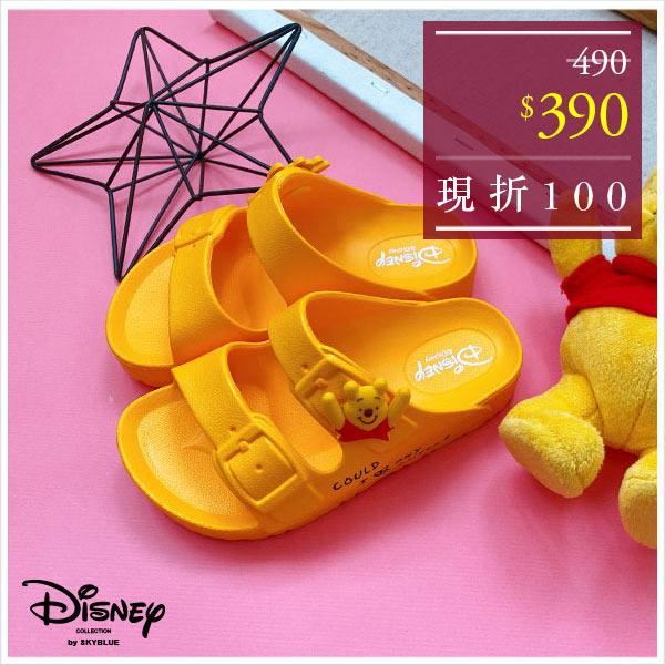 天藍小舖-迪士尼系列小熊維尼款防水透氣輕量拖鞋-單1款-$490【A27270050】