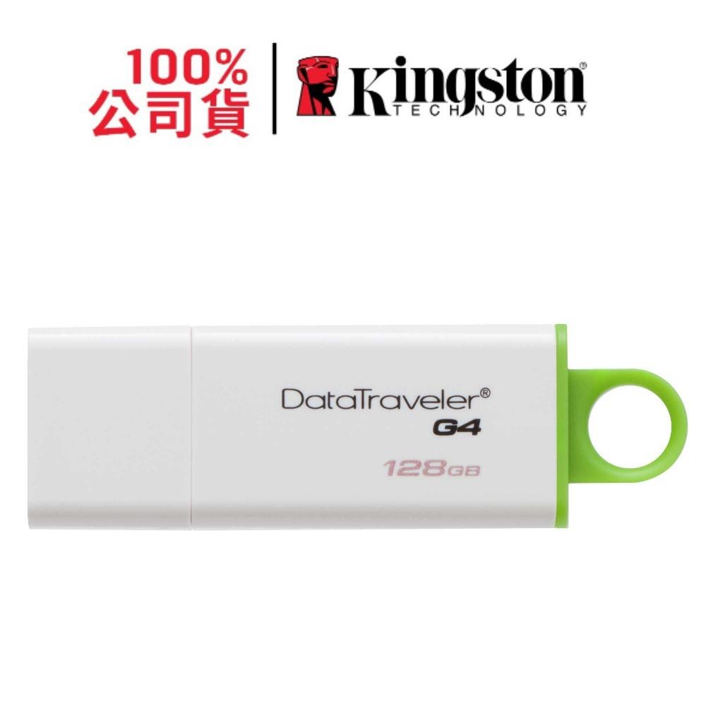 Kingston 金士頓 128G 隨身碟 DTIG4/128GB DataTraveler DTIG4 USB3.0