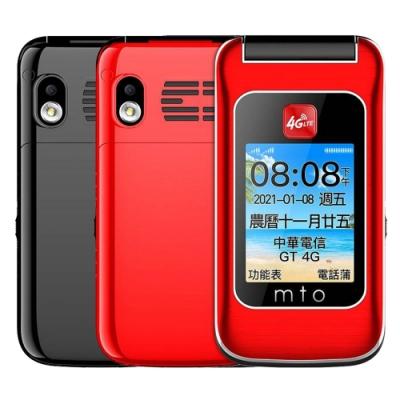 MTO M28 雙螢幕摺疊4G雙卡大字體手機/老人機/長輩機(附雙原電 充電座)