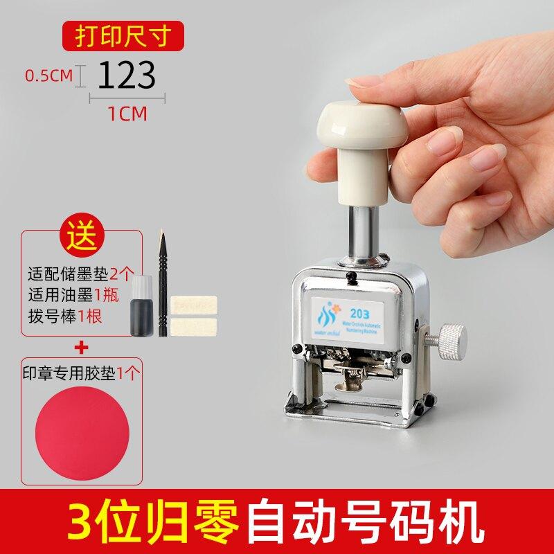 自動號碼機小型自動號碼機打印跳號頁碼打碼機手動數字可調標價機生產日期印章器『CM46022』