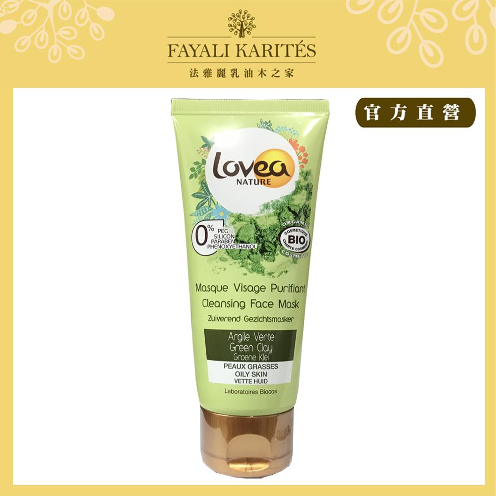 【Lovea Nature】綠礦物泥平衡美膚面膜75ml