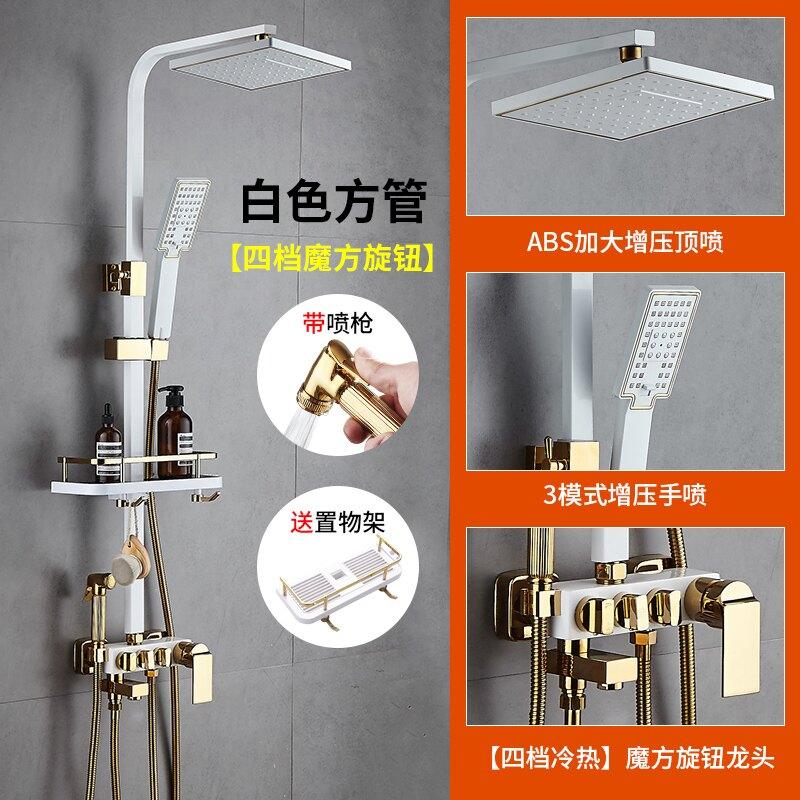 淋浴花灑套裝歐式黑色淋浴花灑套裝家用全銅浴室淋浴器衛生間增壓沐浴淋雨噴頭『XY11754』