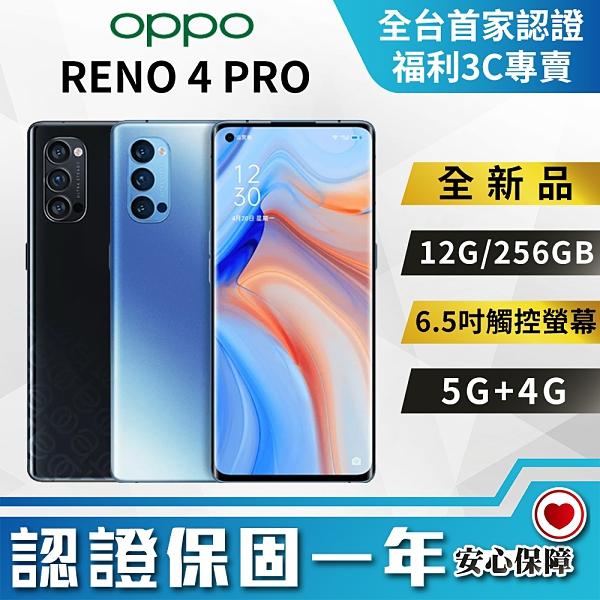 【創宇通訊│全新品】台灣公司貨 OPPO Reno4 Pro 12G+256G 開發票