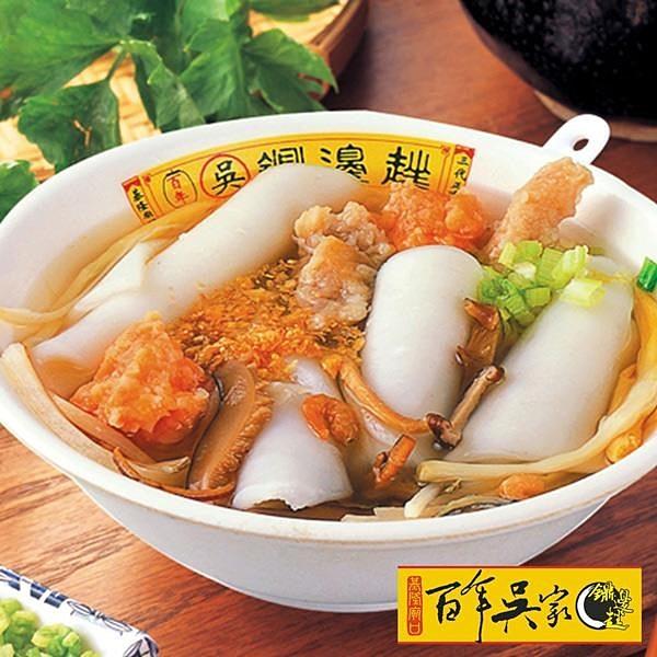 【南紡購物中心】預購-【百年吳家】鼎邊銼原料包2包(5碗裝/包)
