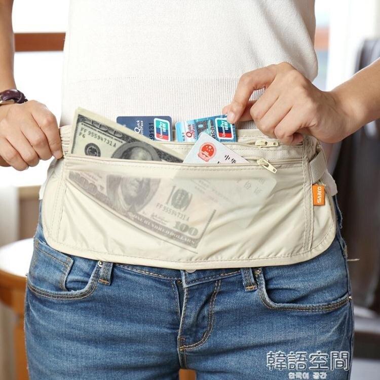 出國旅行貼身防盜腰包 旅遊運動護照包隱形錢包超薄防偷錢包男女
