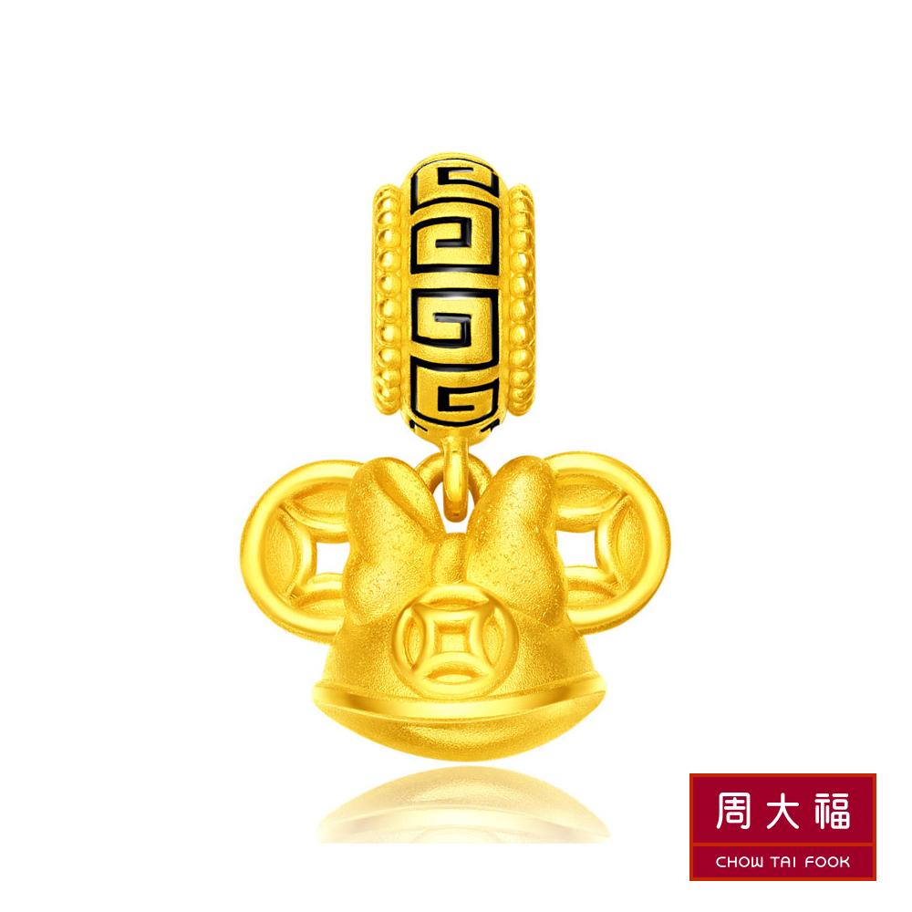周大福 迪士尼經典系列 米妮造型鈴鐺黃金路路通串飾/串珠