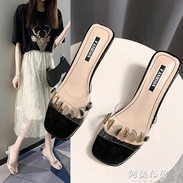 高跟拖鞋 涼拖鞋女外穿時尚ins潮夏季新款百搭中跟一字拖粗跟高跟拖鞋 阿薩布魯