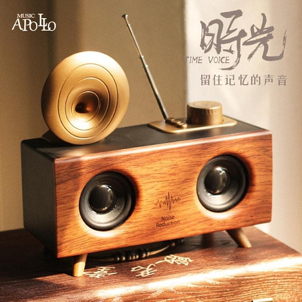 Music Apollo B6無線藍牙音箱低音炮超大音量便攜式戶外收音機 晴天時尚