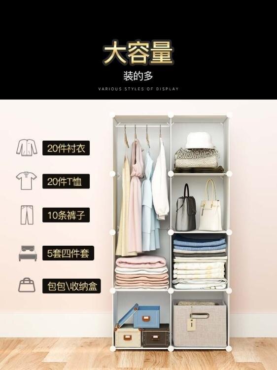 簡易宿舍布衣櫃現代簡約出租房臥室家用單人折疊衣櫥掛櫃子小戶型