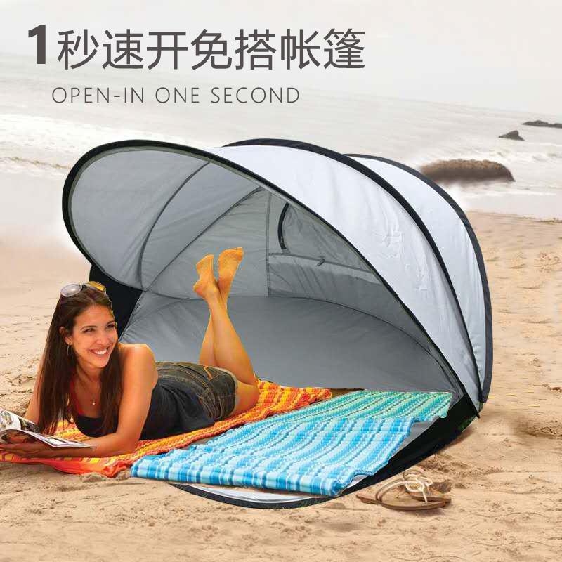 帳篷戶外全自動速開免搭建防曬兒童野餐便攜休閑沙灘遮陽帳超輕便