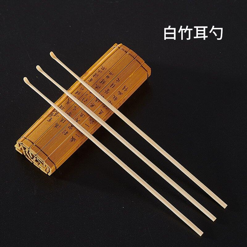 耳扒老式挖耳勺竹制木制家用木質專業采耳工具套裝扣技師耳屎
