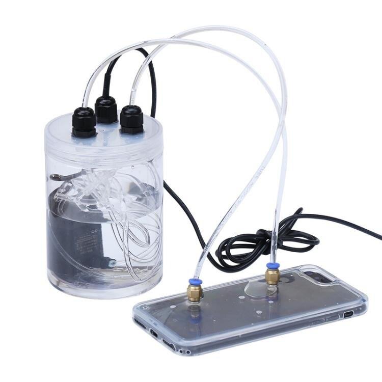 快速出貨 散熱器 主播同款直播發熱降溫神器手機散熱器水冷式 不求人水冷手機殼