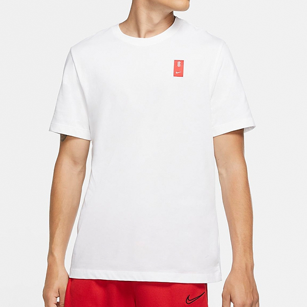 Nike AS KI M Dry Tee Logo 男 白 運動 休閒 短袖 CV1062-100