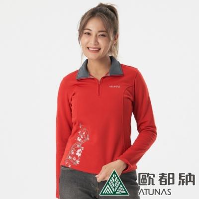 【ATUNAS 歐都納】女款柔軟刷毛長袖保暖POLO衫A1-P0209W暗紅/零碼出清/小尺碼