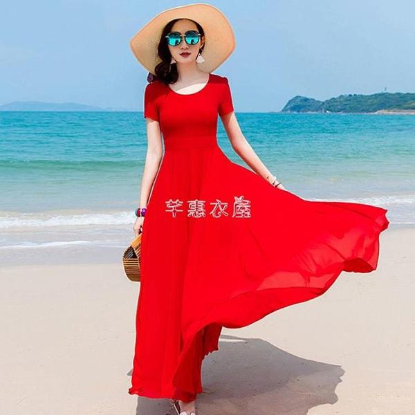長款大擺雪紡連衣裙女夏新款收腰顯瘦度假過膝短袖沙灘裙長裙 快速出貨