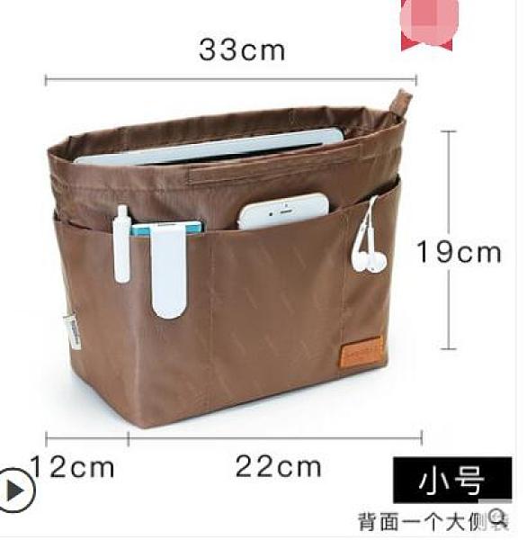 超輕包中包整理包內袋