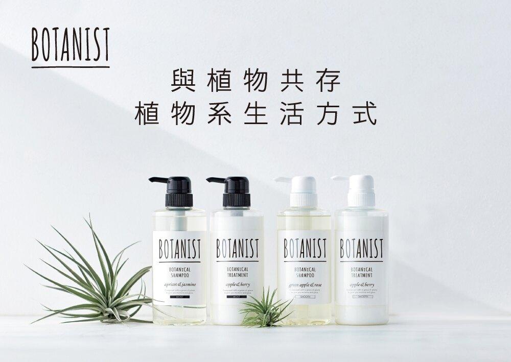 BOTANIST 植物性沐浴乳_玫瑰&白桃(滋潤型)490ml