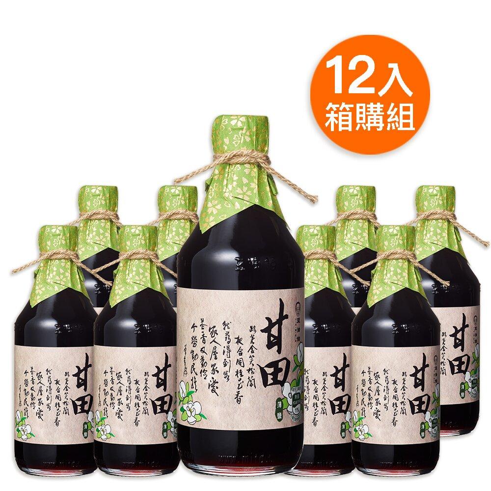 【豆油伯】健康甘田薄鹽醬油12入箱購組(500mlx12瓶)
