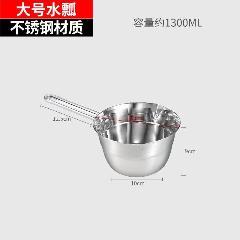 水瓢 加厚不銹鋼水瓢廚房瓢水加深長柄湯勺家用大號水漂舀水勺舀子【TZ100】