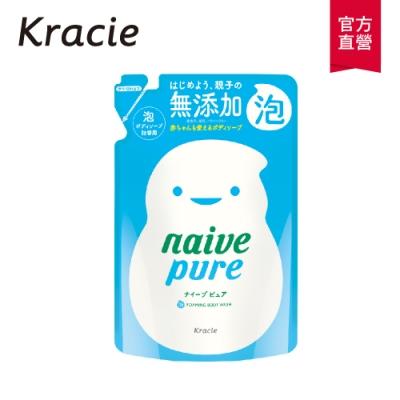 【kracie葵緹亞】娜艾菩純淨沐浴泡泡補充包450mL