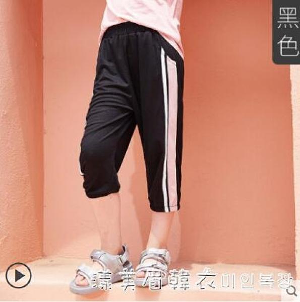 女童七分運動褲夏薄款2021新款寬鬆褲子中大童洋氣休閒兒童馬褲潮 美眉新品