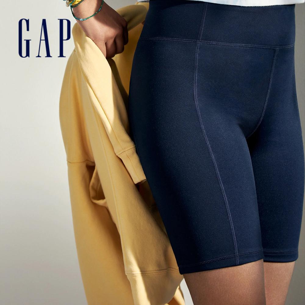 Gap 女童 簡約高腰修身內搭褲 663548-海軍藍