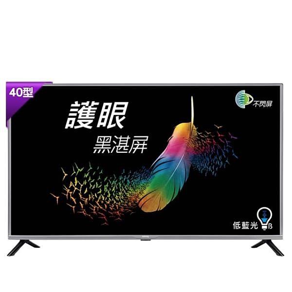 【南紡購物中心】BenQ明基【C40-510】40吋FHD顯示器(無視訊盒)