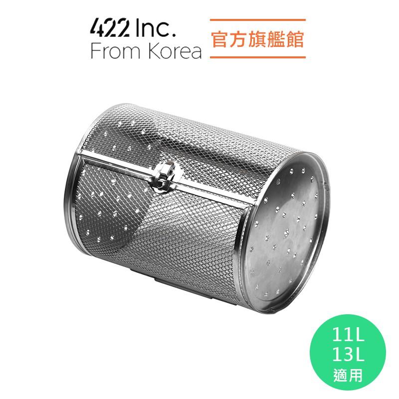 【韓國 422Inc】11L氣炸烤箱專用轉籠|11L適用|官方旗艦店